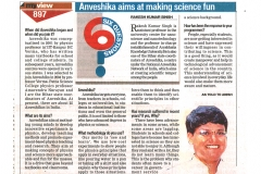 Anvesika-Interview